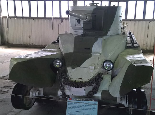 Surviving Soviet WW2 BT-5 fast Tank