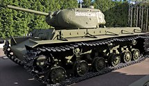 Surviving KV-1S Tank at the Museum of the Great Patriotic War Museum 1941 - 1945