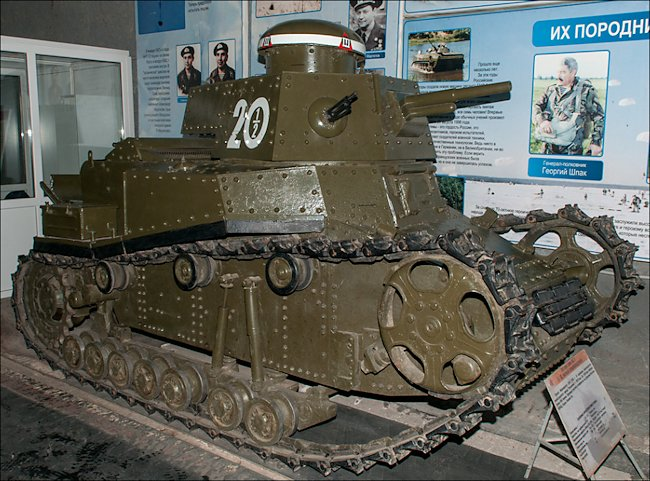 Restored T-18 MC-1 Light Tank