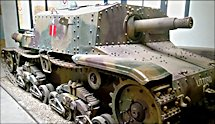 Surviving Semovente M42L Italian Self-propelled Gun
