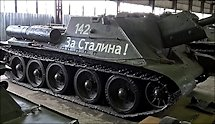 Surviving SU-122 Russian Soviet Self propelled artillery