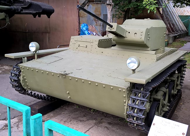 Restored Soviet WW2 T-38Sh Amphibious Tank Central Armed Forces Museum, Moscow