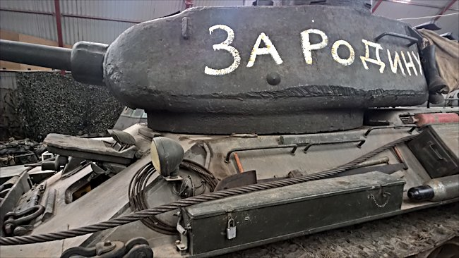 Surviving T34/85 Russian Soviet WW2 Medium Tank can be found at the Cobbaton Combat Collection